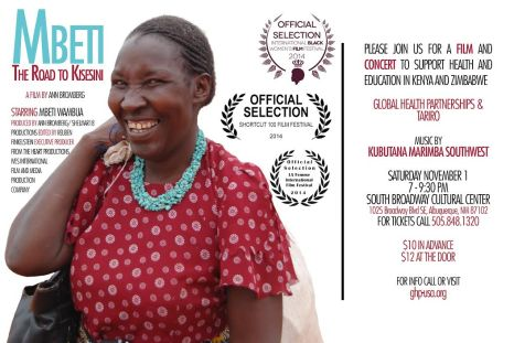Kamba film postcard
